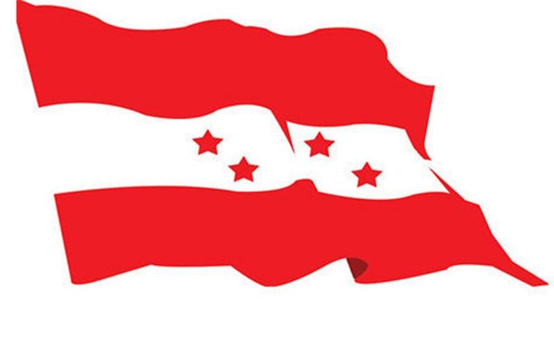 कांग्रेसको नेतृत्वमा सरकार बनाउन जसपासहित ३ दलबीच सहमति, जुट्यो बहुमत