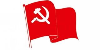 नेकपाका दुई समूहबीच भयंकर भिडन्त, जिल्ला सदस्यको मृत्यु
