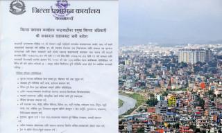 काठमाडौं १५ दिनका लागि बन्द, के गर्न पाइन्छ के पाइदैन र्हेनुहोस्