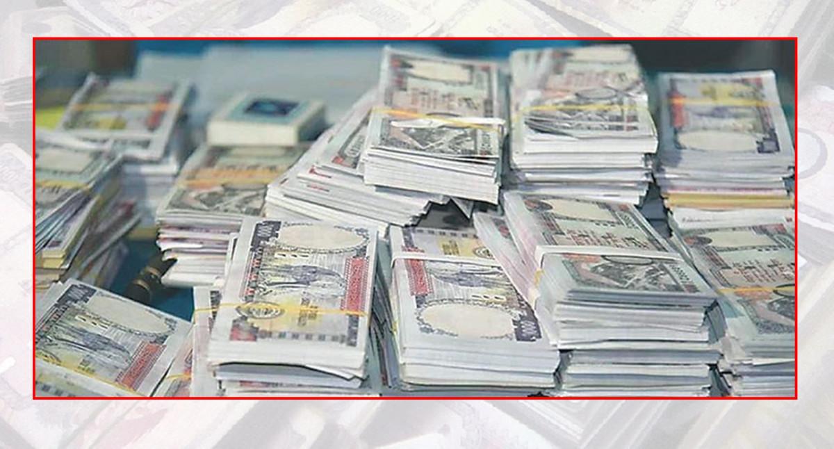 आर्थिक वर्ष २०२१ मा बैंक ऋण लगानी ५.५६ प्रतिशत र निक्षेप संकलन ११.४ प्रतिशत वृद्धि