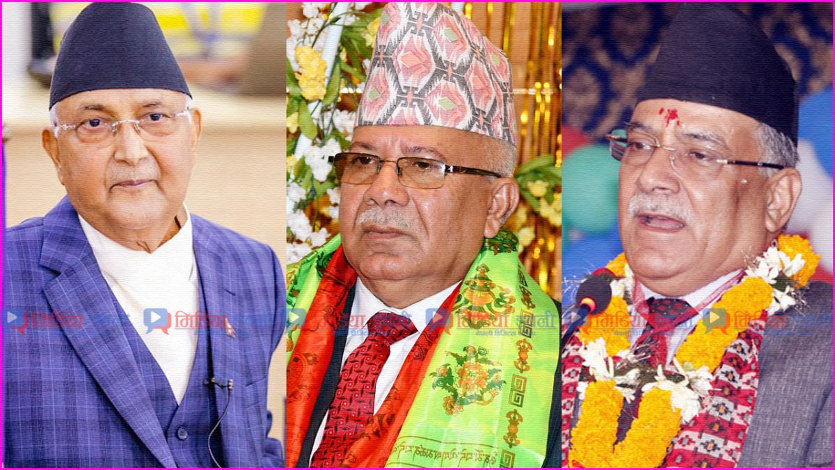 माधव–प्रचण्डलाई अर्को धक्का, शक्तिशाली तीन नेता ओली टिममा