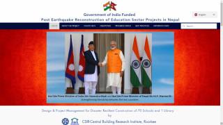 शिक्षा क्षेत्रमा भारतीय याेगदान : पुनर्निर्माणबारेको परियोजना वेबसाइटकाे उद्घाटन