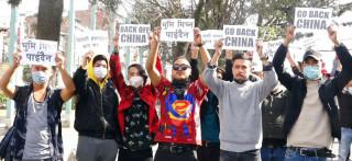माईतीघरमा चिनियाँ हस्तक्षेपविरुद्ध भब्य प्रदर्शन