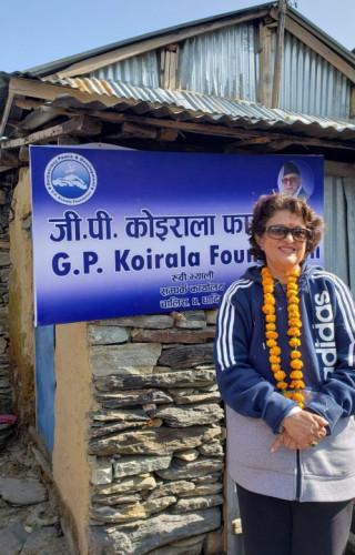 धादिङको रुविभ्यालीमा जीपी कोइराला फाण्डेशन स्थापना