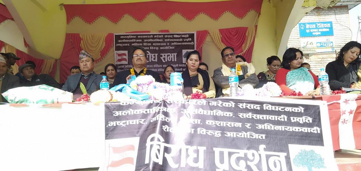 ओली–प्रचण्डलाई कांग्रेस नेताको प्रश्न : चीनले नेपाली सीमा मिच्दा किन बोल्न सक्नुभएन ?
