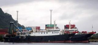 भानुआटुमा अवैधरुपमा माछा मार्ने चिनियाँ डुंगा चालकलाई जेल र जरिवाना