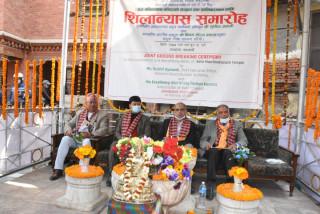 काठमाडौंमा सेतो मच्छिन्द्रनाथ मन्दिरको पुनस्र्थापना कार्य सुरु