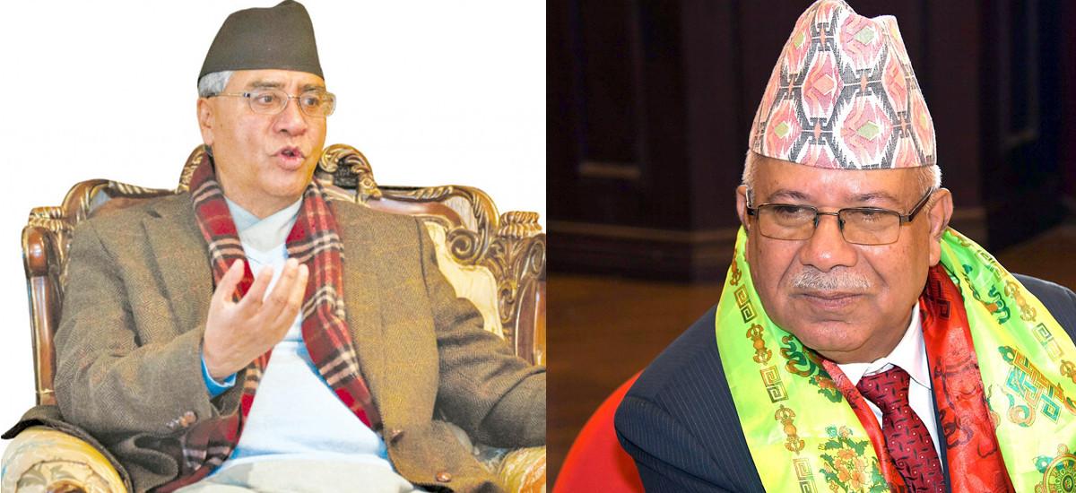 प्रधानमन्त्री देउवा पर्खिरहेको बेला माधव नेपाल पक्षको बैठकबाट यस्तो निर्णय