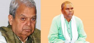 जसपा दुई टुक्रामा विभाजित हुँदै, नयाँ दल खुल्दै