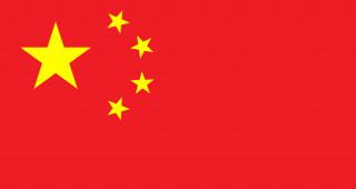 चीनमा प्रसिद्ध अर्बपतिलाई १८ वर्ष जेल सजाय