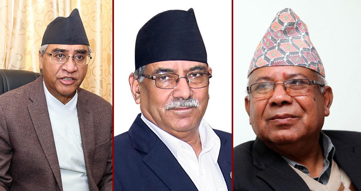 प्रचण्डकी श्रीमती र माधव नेपालका बुवालाई पदक दिएपछि शीर्ष राजनीतिमा हंगामा !